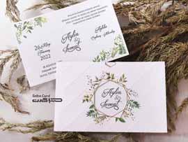 کارت عروسی کد S559
