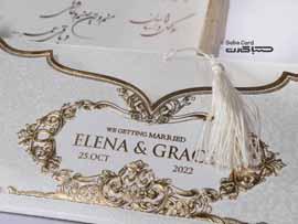 کارت عروسی کد S562
