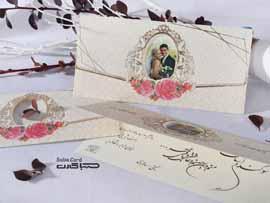 کارت عروسی کد S563