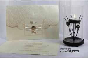 کارت عروسی کد saba-1019