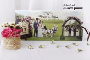 کارت عروسی کد saba-1047