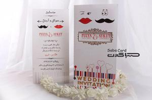 کارت عروسی کد saba-1060