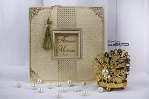 کارت عروسی کد saba-1075