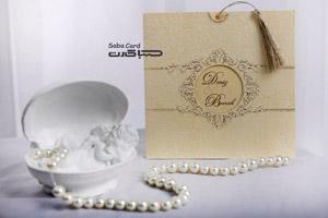 کارت عروسی کد saba-1086