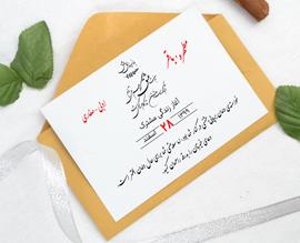 عکس کارت عروسی A02