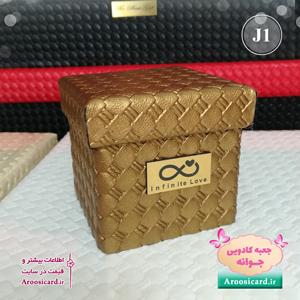 جعبه کادویی مربع J1 جلد طلایی