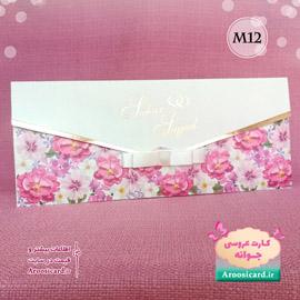 کارت عروسی کد M12