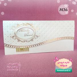 کارت عروسی کد M36