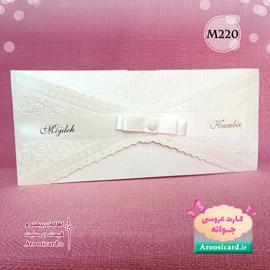 کارت عروسی کد M220