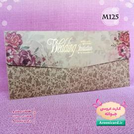کارت عروسی کد M125