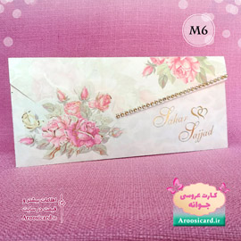 کارت عروسی کد M6