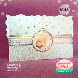 کارت عروسی کد M48