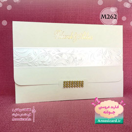 کارت عروسی کد M262