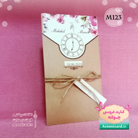 کارت عروسی کد M123