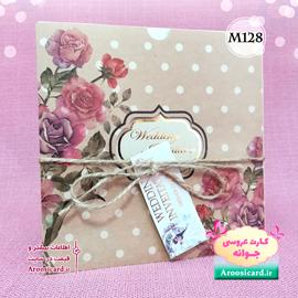 کارت عروسی کد m128
