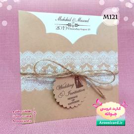 کارت عروسی کد m121