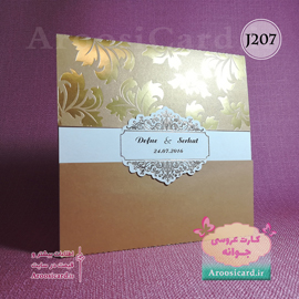 کارت عروسی لوکس طلایی
