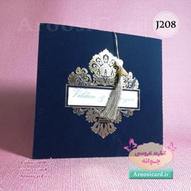 کارت عروسی J208