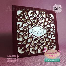 کارت عروسی J210