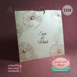 کارت عروسی خاص گل برجسته