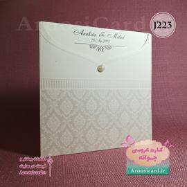 کارت عروسی کلاسیک ونیز