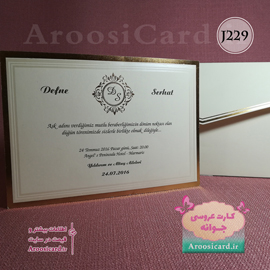 کارت عروسی J229