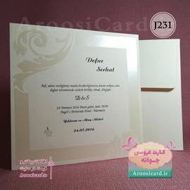 کارت عروسی J231