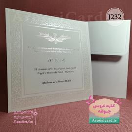 کارت عروسی J232