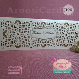 کارت عروسی لیزری  (3)