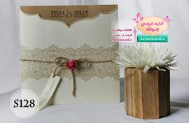 کارت عروسی کلاسیک السا
