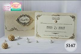 کارت عروسی برجسته لیلیا