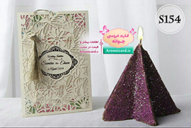 کارت عروسی لیزری نسی
