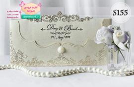کارت عروسی مجلسی پروشات