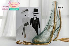 کارت عروسی عروس و داماد