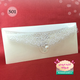 کارت عروسی 501- رو