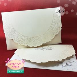 کارت عروسی 505