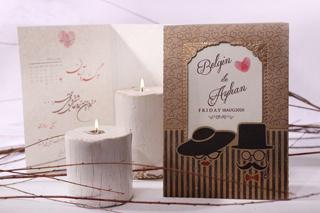 کارت عروسی کد s543