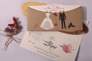 کارت عروسی کد s546