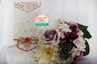 کارت عروسی کد S494