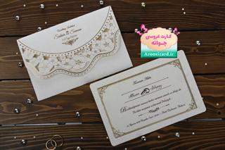 کارت عروسی کد S502