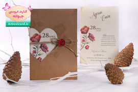 کارت عروسی کد S531