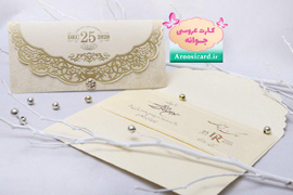 کارت عروسی کد s534