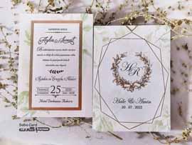 کارت عروسی کد S571