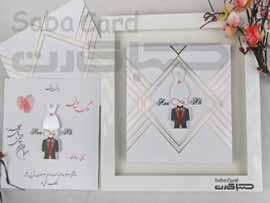 کارت عروسی کد S577