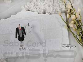 کارت عروسی کد 581