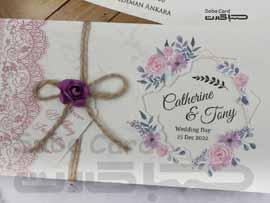 کارت عروسی کد 582