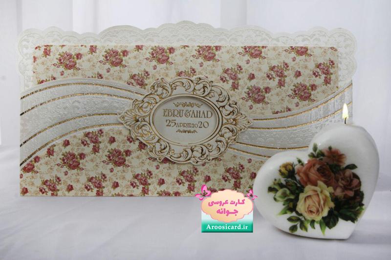 کارت عروسی کد S493