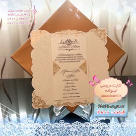 کارت عروسی لوکس مجلسی + جعبه