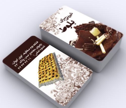 شیرینی سرا (5)