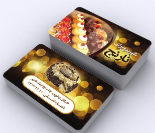 شیرینی سرا (6)